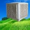 plastic fresh air evaporative cooler fan