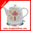 porcelain Hot Water Boiler, Water Boiler, Cordless Electric Jug Kettle (KTL0030)