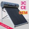 portable and vacuum tube solar water heater