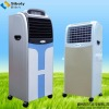 portable centrifugal air cooler(XL13-008)