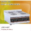 portable electric cooker, DFEH-687 counter top electric 4 plate cooker