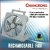 portable electric fan rechargeable