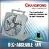portable electric fan rechargeable