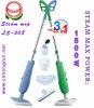 portable steam cleaner,Hot steam mop,eco steam mop