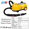 portable steam cleaners   EUM 260(Yellow)