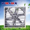 poultry & industrial air cooler