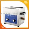professional ultrasonic cleaner (PS-D40 7L)