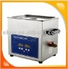 professional ultrasonic cleaner (PS-D40A 7L)