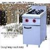 range burner covers, gas range with 2 burner
