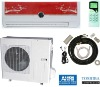 red color split air conditioning