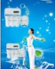 reverse osmosis  water treatment machine water purifier