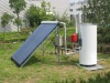 seperated pressured solar water heater