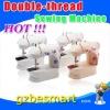 sewing machine gloves