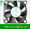 small dc fans Home electronic products