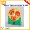 solar powered portable fan /12 table fan/9inch emergency lightTD-188