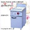 soup bain marie JSGH-974 bain marie with cabinet ,kitchen equipment