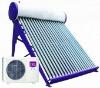 split heat pipe solar water heater CE approved