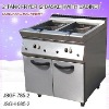 stainless steel gas fryer, DFGF-785-2 2-tank fryer (2 basket)with cabinet
