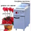 stainless steel gas griddle JSGH-976 griddle with cabinet ,kitchen equipment