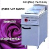steak griddle JSGH-976 griddle with cabinet ,kitchen equipment
