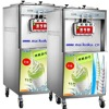 super expanded soft ice cream making machine in high quality ---TK836