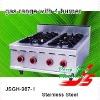 table top gas burner JSGH-987-1 gas range with 4 burner ,kitchen equipment