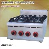 table top gas range, DFGH-587 counter top gas stove