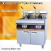 vacuum fryer, electric 2 tank fryer (4-basket)