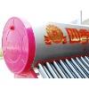 vacuum tubes solar hot water heater