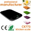wall mount digital kitchen scale high precision digital kitchen scale colorful ultrathin design