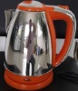 water kettle,stainless steel electric kettles,hot water kettle