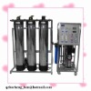 water treatment system membrance