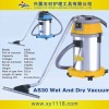 wet and dry vacuum cleaner AS