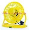 windy fan