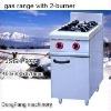 wok gas burner JSGH-977 gas range with 2 burner ,kitchen equipment