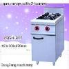 wok gas burner, gas range with 2 burner